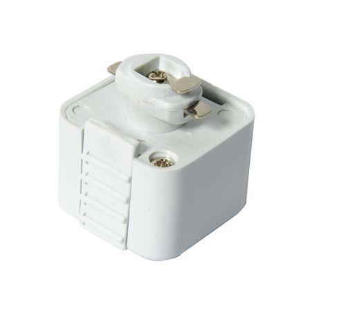 Forum Culina CUL-21653 Aluminium Track Adapter - White - 18378